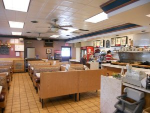 inside timmys